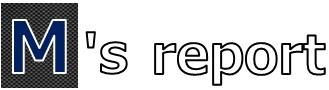 最新の自動車情報を発信するブログ~M's report~