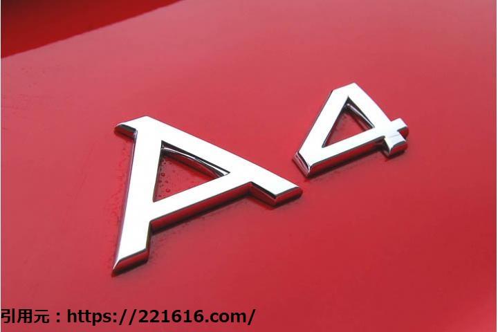 アウディA4がマイナーチェンジを前に特別仕様車を発表!本当にお得なの?