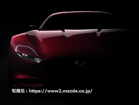 マツダ次期新型「RX-7」の日本発売時期は2020年秋!デザインとスペックを予想!