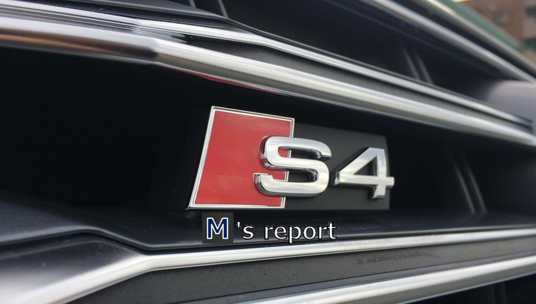 アウディA4の高性能モデル「S4」に試乗したので評価してみた件!