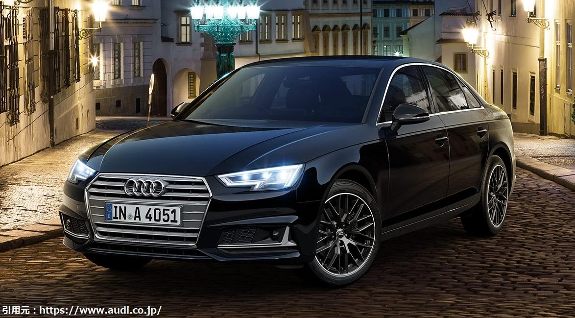 アウディ「A4」の限定車「black elegance」の特別装備を紹介してみた件!