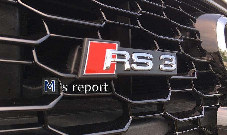 アウディA3の超高性能モデル「RS3」に試乗したので評価してみた!
