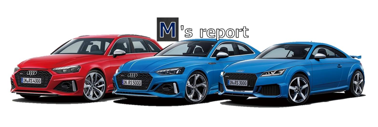アウディ改良新型「RS4」「RS5」「TTRS」に35台限定の25周年記念モデルを発表!